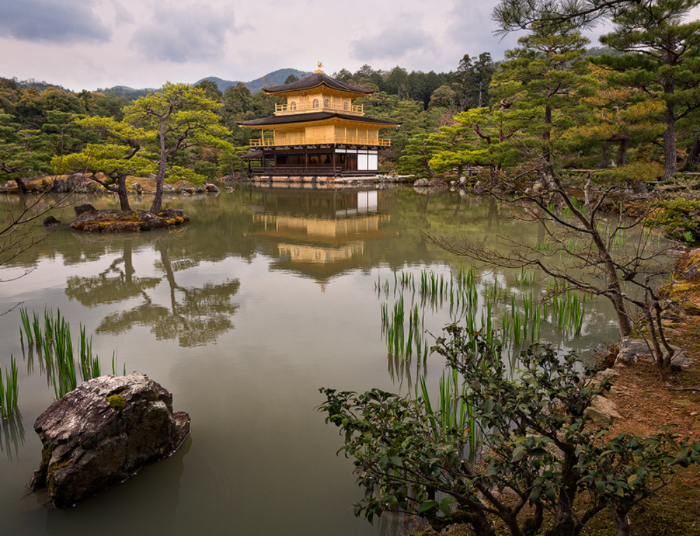 Kinkaku-ji. The Golden Pavilion