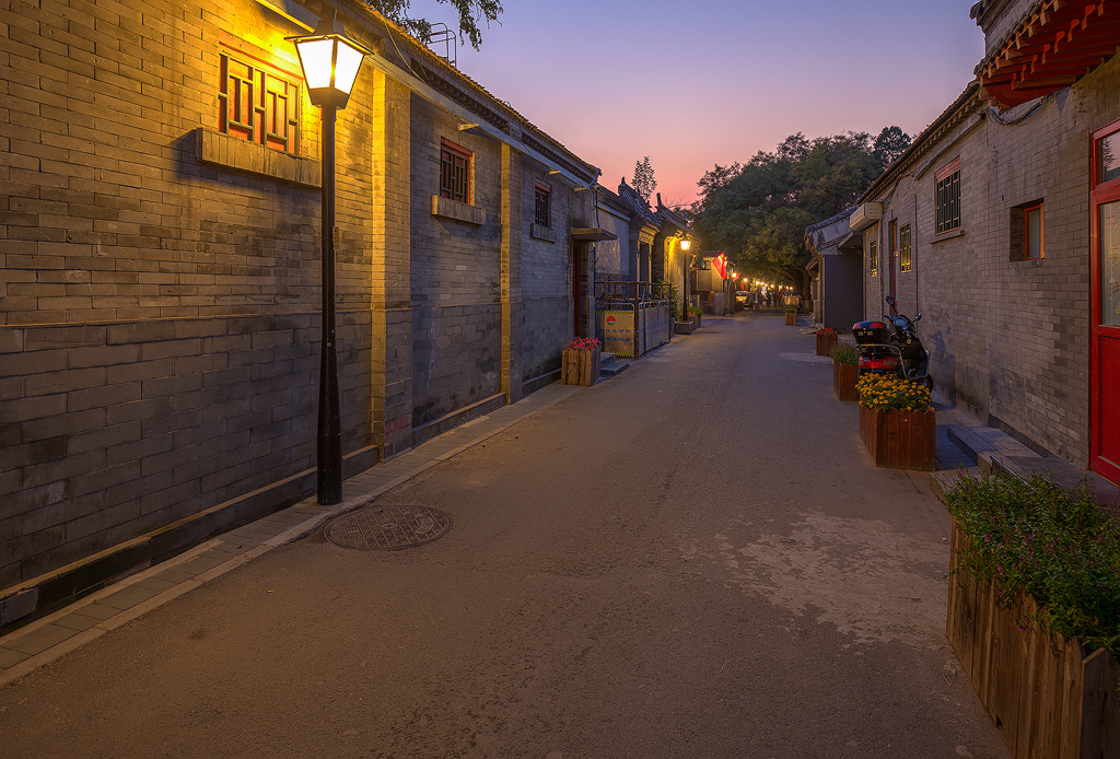 Hutong in Beijing in the evening